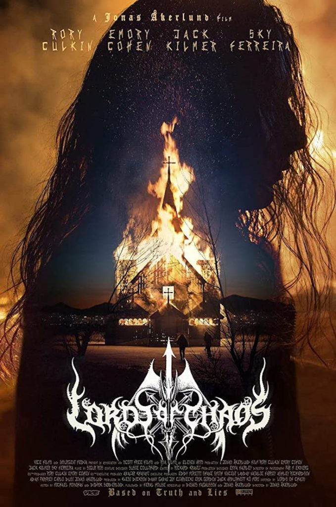 lords of chaos cinema inferno
